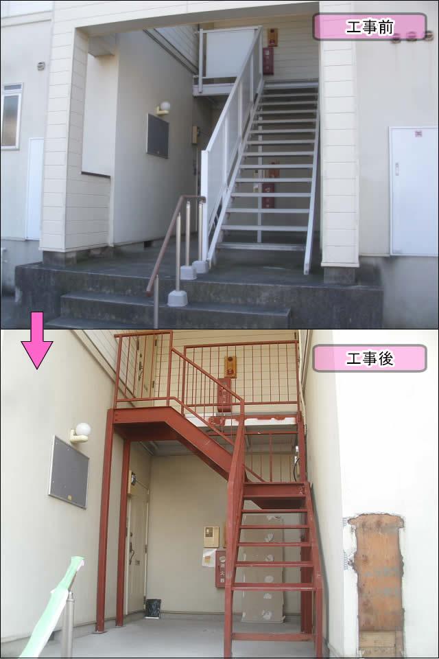 外階段の取り替え
