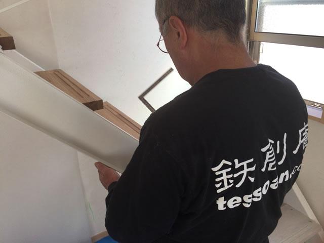 鉄骨階段に木の段板を固定する
