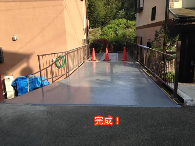 駐車スペースの拡大工事
